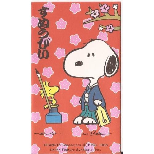 Mini-Envelope Antigo (Vintage) Snoopy 03 - Peanuts Hallmark