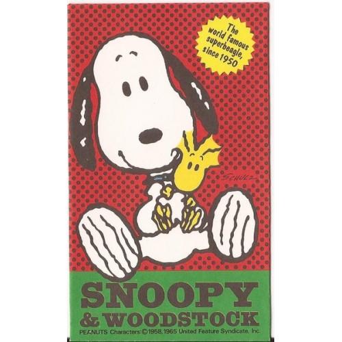 Mini-Envelope Antigo (Vintage) Snoopy 09 - Peanuts Hallmark