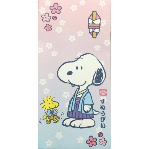 Envelope Snoopy Grande 1 - Peanuts Sanrio
