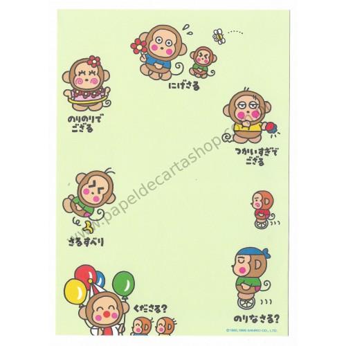 Ano 1995. Papel de Carta AVULSO Osaru No Monkichi CVD Sanrio