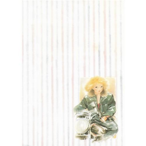 Papel de Carta Antigo Coleção KARINA 02M