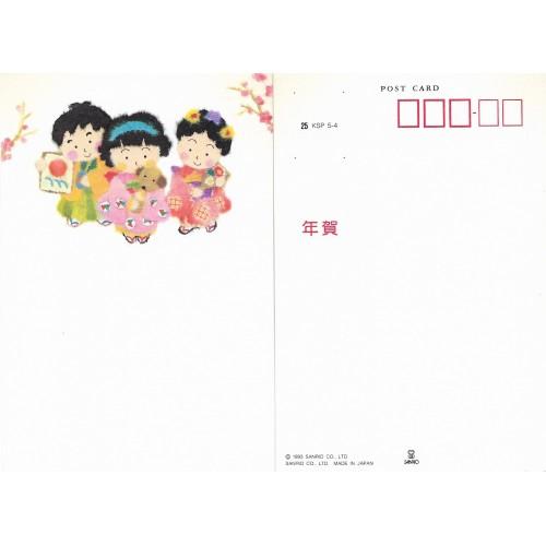 Ano 1993. Postcard Vintage Sanrio Hallmark Kimono