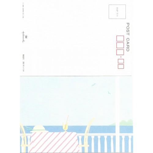 Ano 1984. Postcard Vintage Sanrio Hallmark The View
