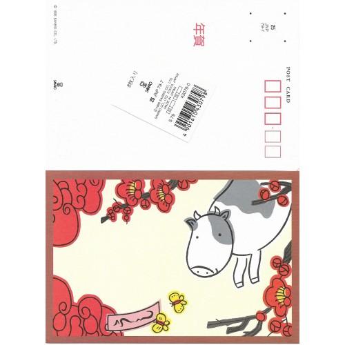 Ano 1996. Postcard Vintage Sanrio Cow CVM