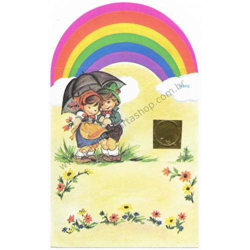 Postalete Antigo Importado Little Rainbows