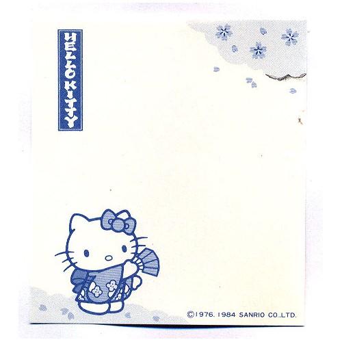 Ano 1984. Nota Hello Kitty Regional Vintage Sanrio