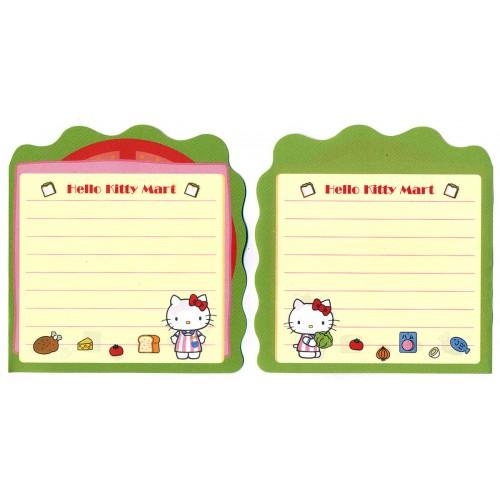 Ano 2001. Kit 2 Notas Hello Kitty Mart Vintage Sanrio
