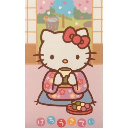 Ano 2010. Mini-Envelope GOTŌCHI Kitty