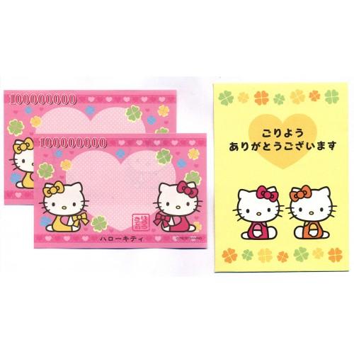 Ano 2007. Conjunto de Mini-Papel de Carta Hello Kitty Money Sanrio