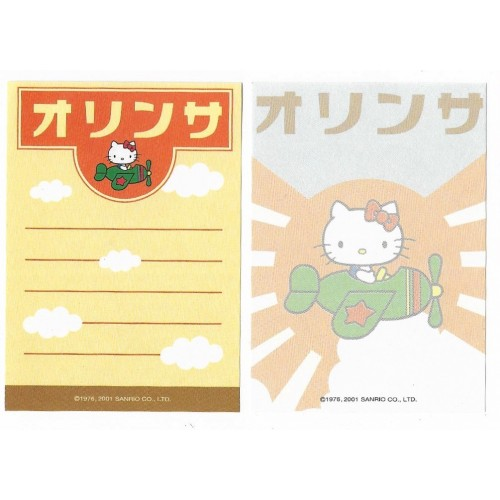 Ano 2001. Kit 2 Notas Hello Kitty DUPLA2 Vintage Sanrio