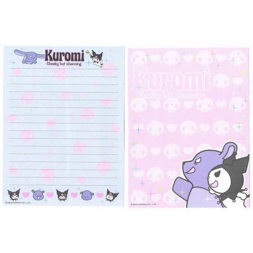 Ano 2005. Kit 4 Papéis de Carta AVULSOS Kuromi Sanrio