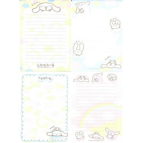 Ano 2008. Kit 4 Notas Cinnamoroll Sanrio
