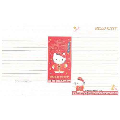 Ano 1999. Kit 2 Notas Hello Kitty CHINA Antigo (Vintage) Sanrio
