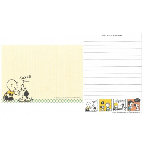 Ano 2015. Kit 2 Notas 65 Peanuts Pow
