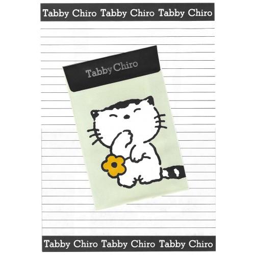 Conjunto de Papel de Carta Antigo (Vintage) Tabby Chiro CAM Korea