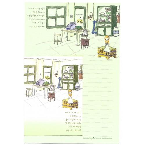 Conjunto de Papel de Carta Importado Office - Papier