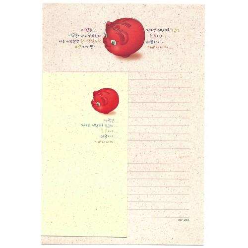 Conjunto de Papel de Carta Importado cg-268