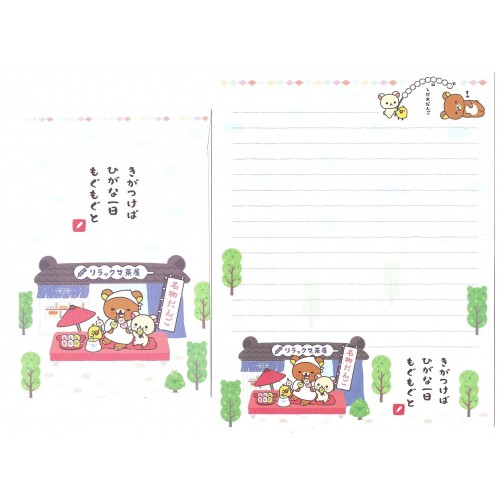 Kit 4 Conjuntos de Papel de Carta Rilakkuma Lunch - San-X
