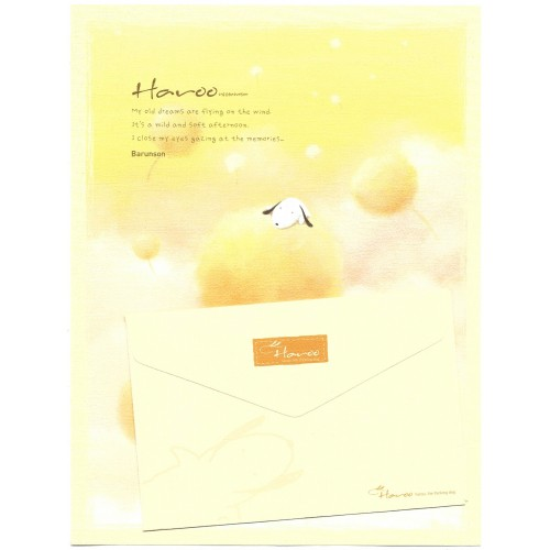 Conjunto de Papel de Carta Importado Haroo TEX1 Barunson