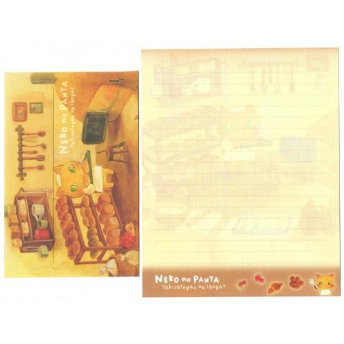 Conjunto de Papel de Carta Importado Neko no Panya 7 San-X