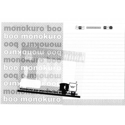 Conjunto de Papel de Carta Monokuro Boo TRA1 SAN-X