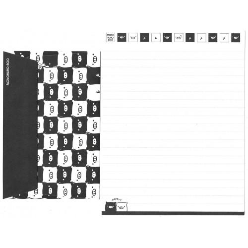 Conjunto de Papel de Carta Monokuro Boo Dots2 SAN-X