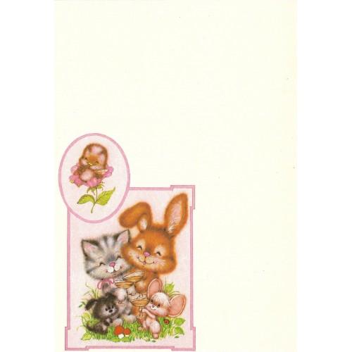 Papel de Carta Antigo Bichinhos 12 SPACK
