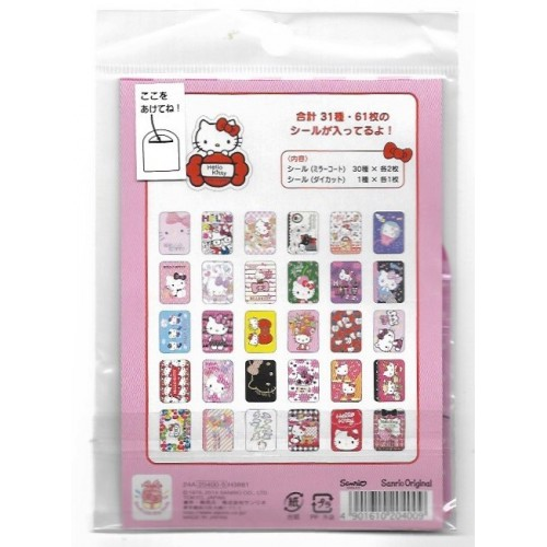 Ano 2014. Kit de ADESIVOS Hello Kitty Sanrio