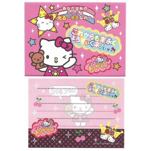 Ano 2007. Conjunto de Mini Papel de Carta HK CRS Sanrio