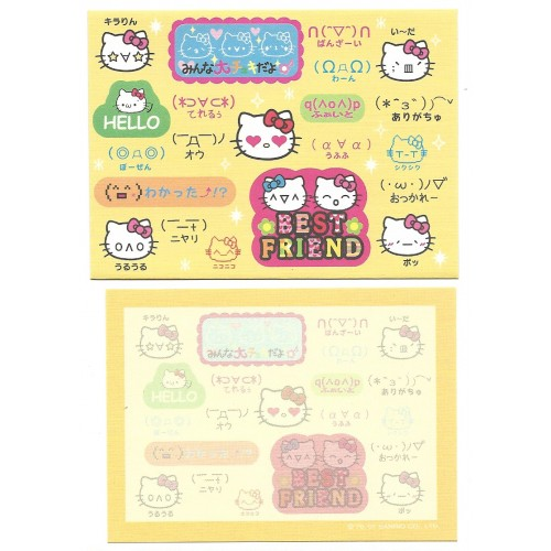 Ano 2007. Conjunto de Mini Papel de Carta HK CAM Sanrio