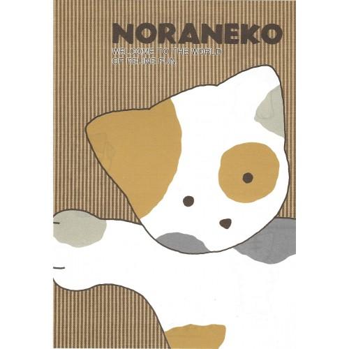 Ano 1987. Papel de Carta AVULSO Noraneko Vintage Sanrio