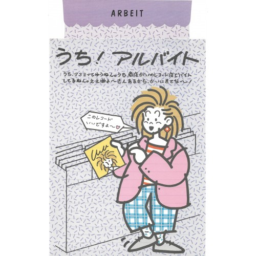 Conjunto de Papel de Carta Antigo (Vintage) Arbeit CLL YÜKARI JAPAN
