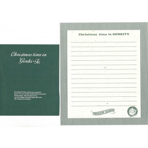 Conjunto de Papel de Carta Antigo (Vintage) Christmas Time in Genki TV NTV JAPAN