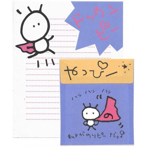 Conjunto de Papel de Carta Antigo (Vintage) Ant MIDORI JAPAN