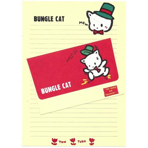 Conjunto de Papel de Carta Antigo (Vintage) Bungle Cat