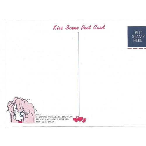 Ano 1992. Postcard Postal Kiss Scene SHO-COMI Chinami Matsubara Japan