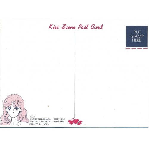 Ano 1992. Postcard Postal Kiss Scene SHO-COMI Chie Shinohara Japan