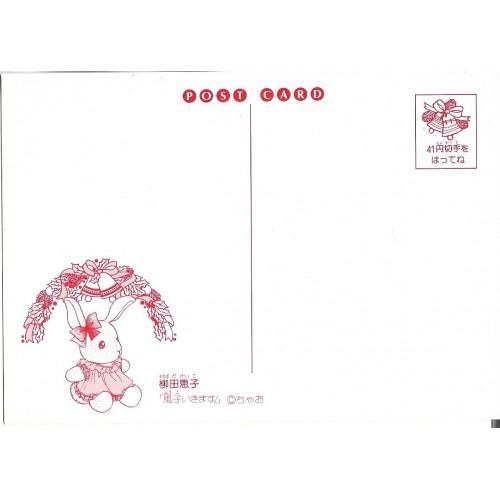 Postcard Postal Merry Christmas 1 Japan