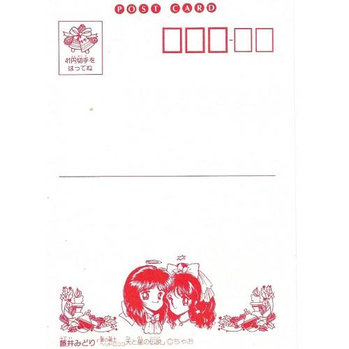 Postcard Postal Merry Christmas 2 Japan