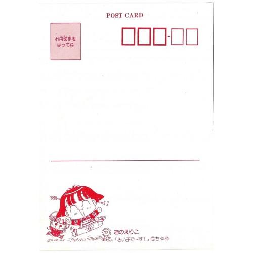 Postcard Postal WA 41 Japan