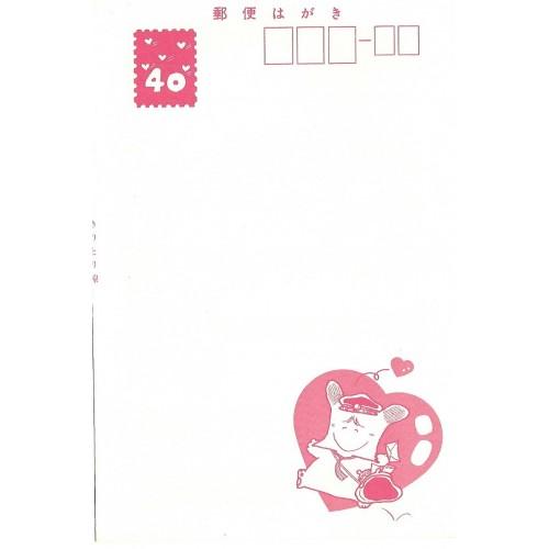 Postcard Postal WAO 40 Japan