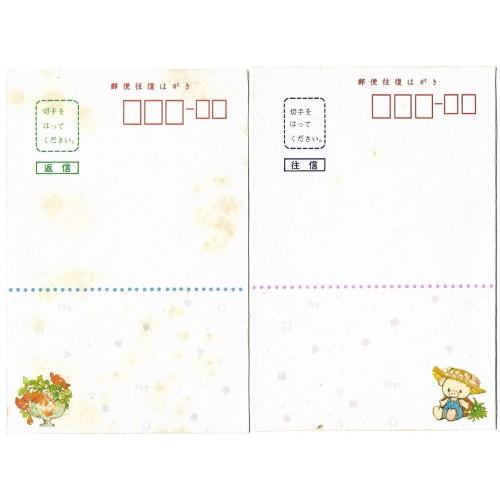 Kit 2 Postcards Postais Yu Asagiri Japan