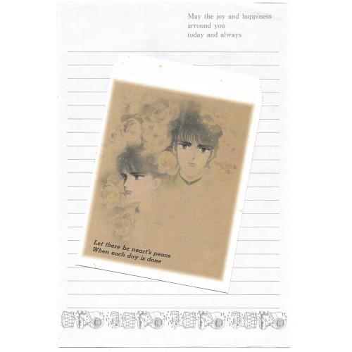 Conjunto de Papel de Carta JOY AND HAPPINESS CMA