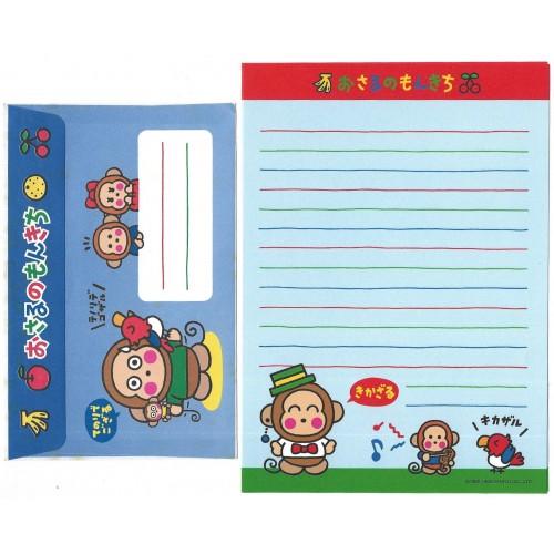 Ano 1995. Conjunto de Papel de Carta Osaru No Monkichi CAZ Sanrio