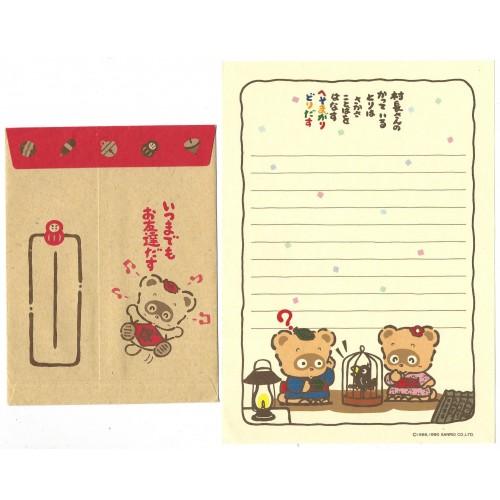 Ano 1988. Conjunto de Papel de Carta Pokopon's Diary Sanrio
