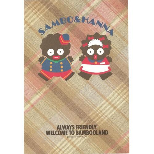 Ano 1985. Papel de Carta AVULSO Sambo and Hanna Vintage Sanrio