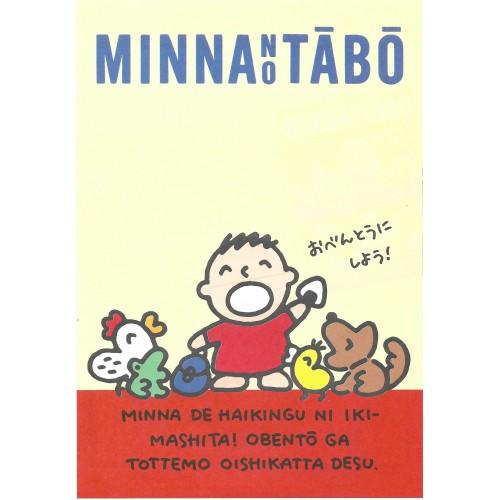 Ano 1987. Conjunto de Papel de Carta Minna no Tabo Sanrio Vintage