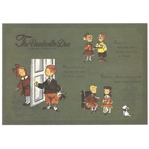 Ano 1991. Kit 3 Papéis de Carta AVULSOS Vaudeville Duo Vintage Sanrio