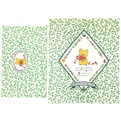 Ano 1992. Conjunto de Papel de Carta Zashikibuta VD Vintage Sanrio