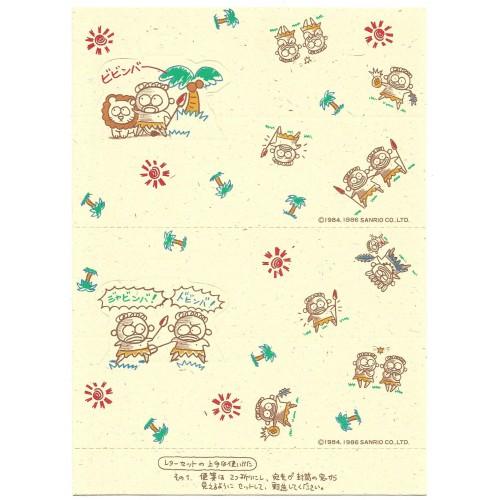 Ano 1986. CARDS & Conjunto de Papel de Carta Antigo Vintage Bibinba Sanrio